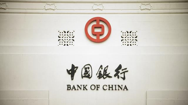 Sintem prea saraci si socialisti ca sa ne permitem investitii chineze