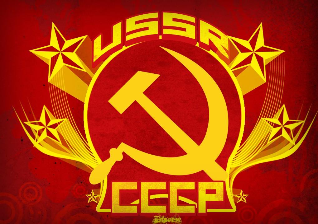 Lista formatiilor de muzica nerecomandate in URSS