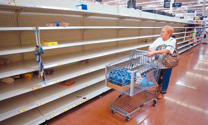 Socialismul a invins. Venezuela.