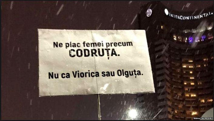 2-4 februarie 2018. Sindromul Ceaușescu