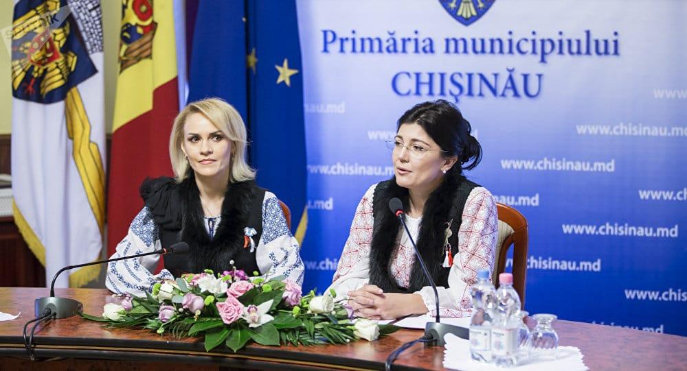 5-8 martie 2018. De la Praga la Chișinău.